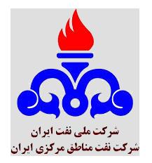 سامانه مدیریت درخواست و خدمات فناوری اطلاعات گاما در شرکت نفت مناطق مرکزی ایران راه اندازی شد.