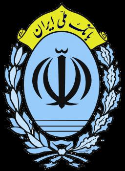بانک ملی ایران - سرپرستی زنجان