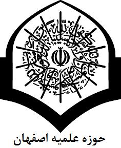 Gamma Help Desk در حوزه علمیه اصفهان