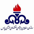 سازمان منطقه ویژ]ه اقتصادی انرژی پارس