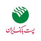 پست بانک ایران