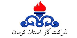 گاز استان کرمان